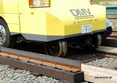 bus-train-08