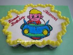 Cupcake Cake Jeremiah photo by My Sugar Creations