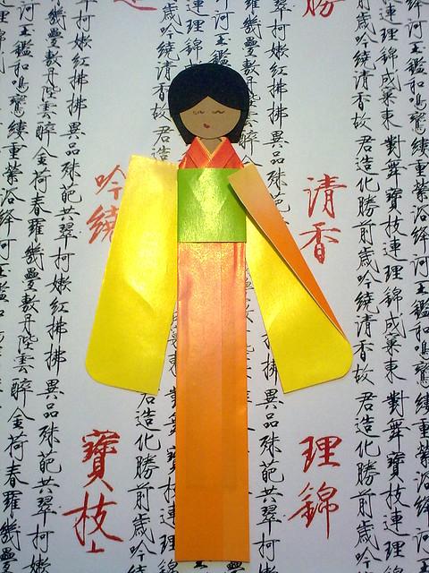 origami kimono doll instructions