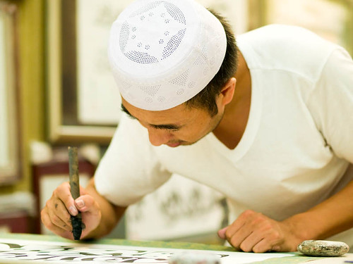 iman calligraphy