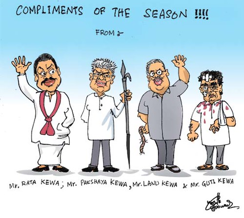 Sri+lanka+conflict+cartoon