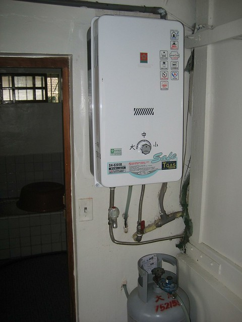 Stop running out of hot water, with our tankless hot water heaters you will never run out of HOT water.
