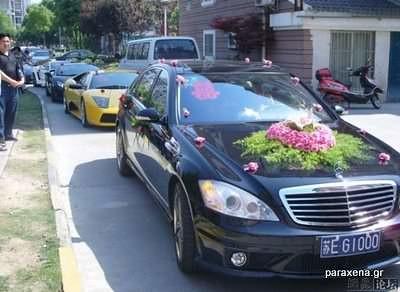 wedding-motorcade-28