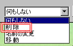 080320-003