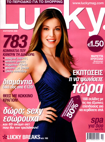 greece lucky mag cover