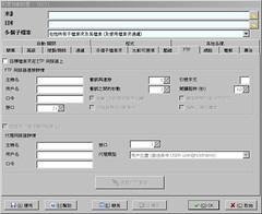 SyncBack 03