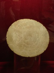 Artifact from Museum in Moundville AL