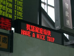 have a nice trip