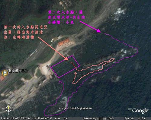 Google Earth 的龍洞灣海洋公園空照圖