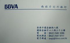 Tarjeta visita en chino