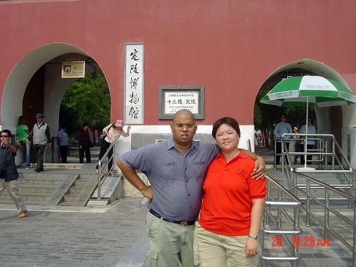 China (169)