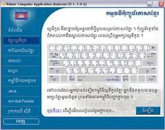 002keyboard