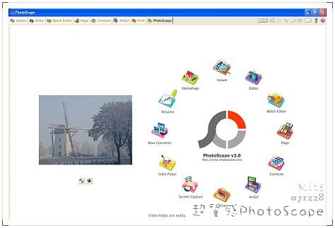 071228超質感photoscape.jpg