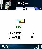 huifu (1)