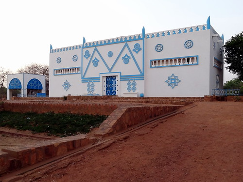 Zoo du Musée national Boubou-Hama (Niamey, Niger) photo by jeanotr