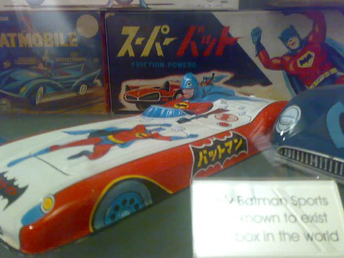 Limited edition Batman's Toy Car with original box