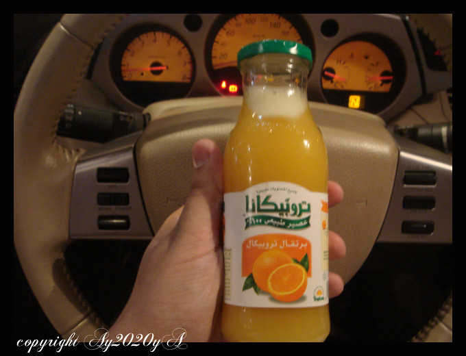 عصير  تروبيكانا photo by khobar boy KSA