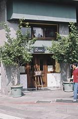 Café Girondino