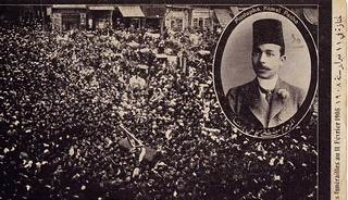 The Funeral of Mustafa Pasha Kamel