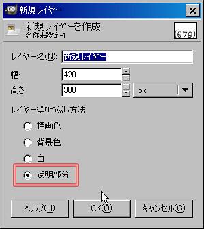 080106-003
