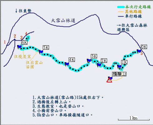 20080315TrailMap
