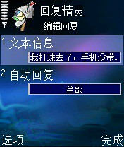 huifu (6)