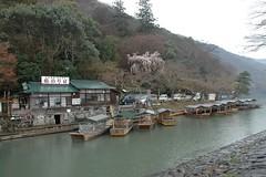 嵐山 嵐山公園