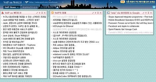 위자드닷컴 개인화페이지