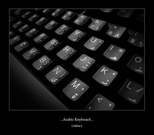 yamaha arabic keyboard,