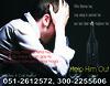 5765114403_cd7b8c6a37_t
