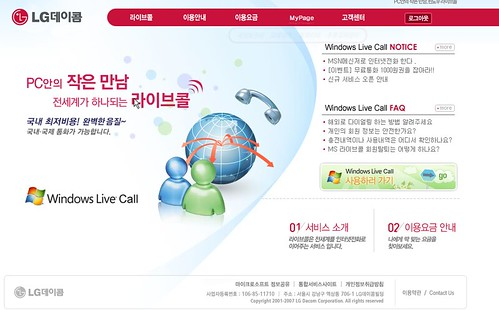 Windows Live Call Homepage
