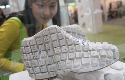 Zapatillas tecladiles