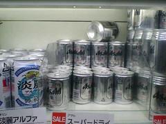 Baby asahi beer