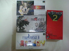 Some cool retro japanese video games! Seven english pounds worth!