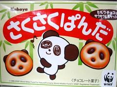 Sakusaku Panda