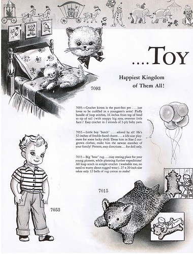 toy page