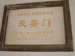 China (14)