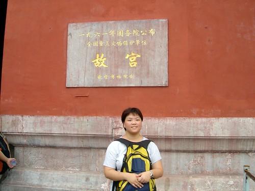 China (20)