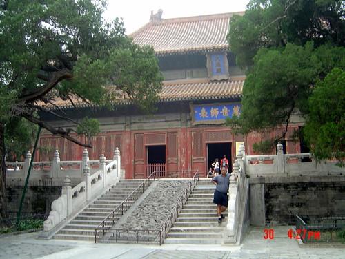 China (273)