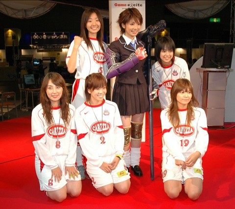 tgs2005-excite2