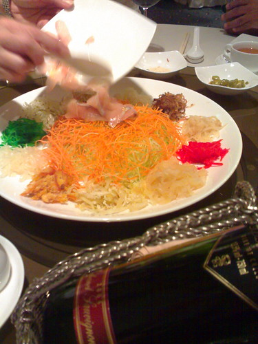 The second yu sheng of the New Year