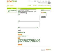 HEMiDEMi 02