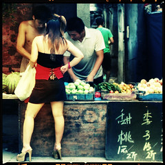 service - redux photo by china.sixty4