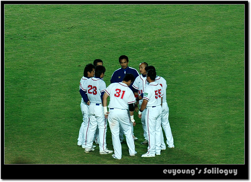 DSC_0007 (by euyoung)
