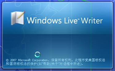 live writer logo