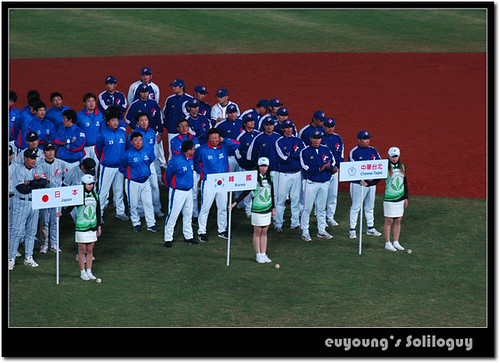 DSC_0312 (by euyoung)
