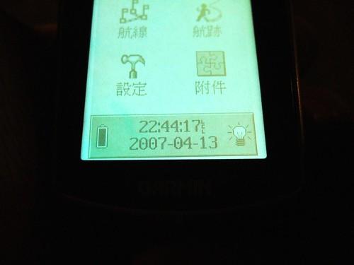 DSCF7143.jpg