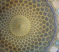 dome, lotfollah mosque, isfahan oct. 2007 photo by seier+seier