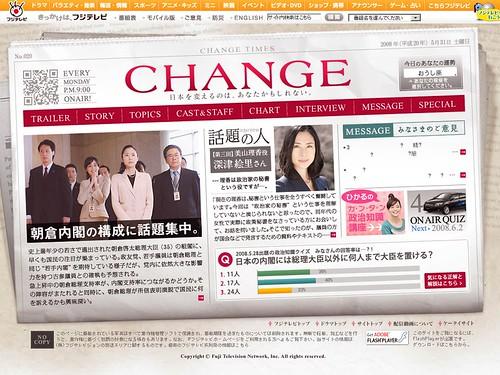 CHANGE02