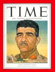 President Mohamed Naguib on the cover of the Time